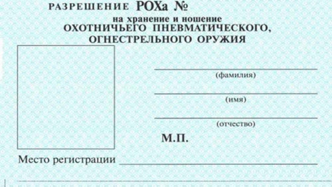Кто может получить снилс в россии