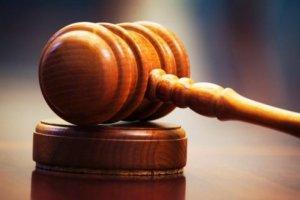 За защитой своих прав можно обратиться в суд