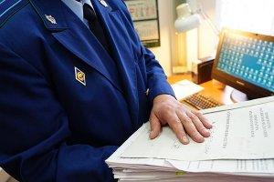 Как составить заявление в прокуратуру: правила оформления