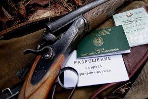 Разрешение на оружие могут и не дать