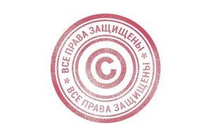 Что является объектами авторского права