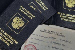 Уведомление о проживании иностранного гражданина: подтверждаем ВНЖ