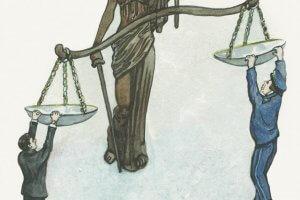 Отмена решения о принятии мер судом