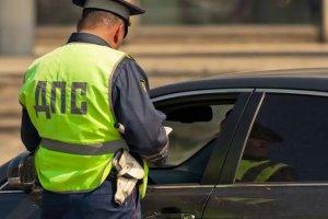 Штраф за управление без водительских прав