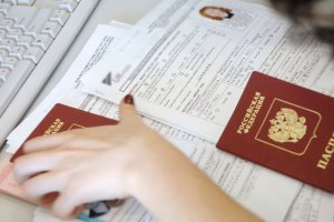 Документы для оформления визы