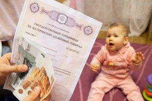 Продление материнского капитала