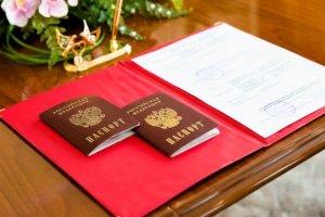 Документы для заключения брака