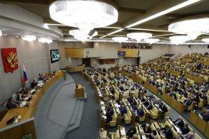 Закон о холдингах в РФ