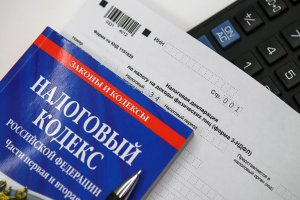Как посмотреть налоги в РФ: практические советы