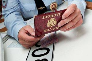 Правило регистрации номерных знаков