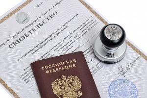 Государственная регистрация физических лиц