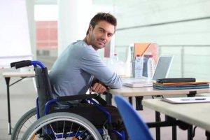 Первая группа инвалидности