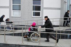 Поддержка инвалидов государством