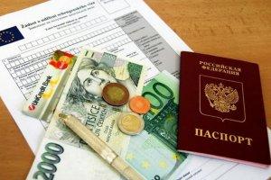 Документы для визы в Италию