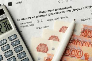 Налоговые вычеты для резидентов