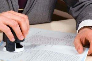 Подача заявления в налоговый орган