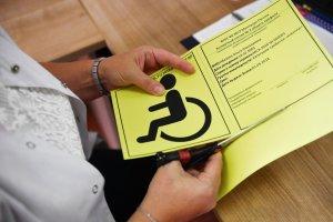 Выдача знака инвалид