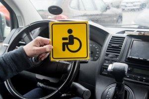 Как выглядит знак инвалид