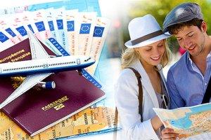 Виды шенгенских виз