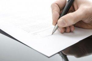 Заявление приставам о принятии исполнительного листа