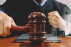 Права и обязанности судьи в РФ