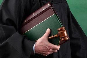 Определение статуса судьи