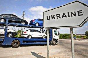 Растаможка авто из Украины в Россию
