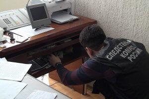 Изъятие документов
