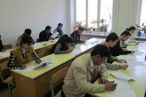 Сдача экзаменов для получения гражданства