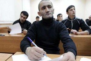Процедура экзамена на получения гражданства
