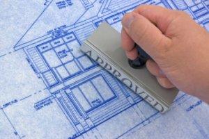 Выдача разрешения на строительство
