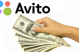 Виды мошенничества на Авито