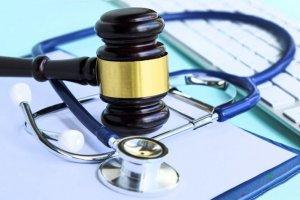 Закон об оказании медицинской помощи