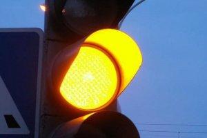 Проехал на желтый сигнал светофора