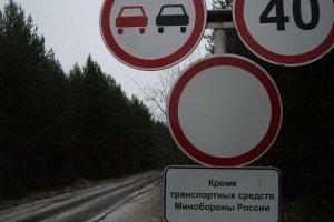 Дорожный знак: движение запрещено