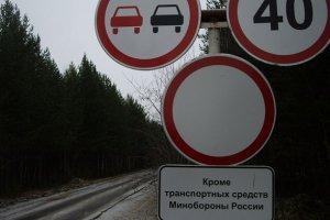 Дорожный знак белый круг с красной окантовкой в РФ
