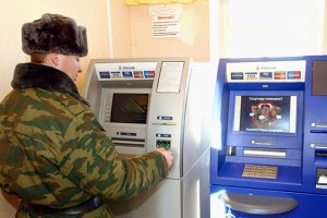 Оформление кредита для военнослужащих