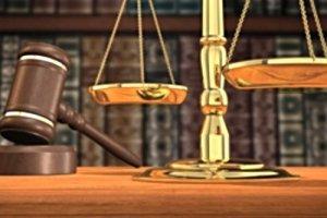 Особенности юридического статуса