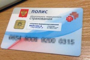 Документы на замену паспорта после замужества: каким способом можно их подать