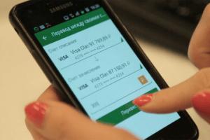 Как быстро осуществить перевод через мобильный банк Сбербанк