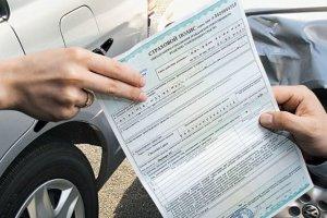 Последствия ДТП с не вписанным в страховку водителем