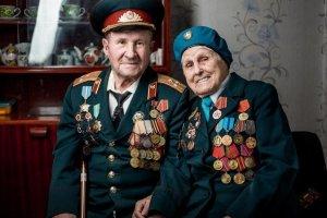 Социальная поддержка ветеранов войны