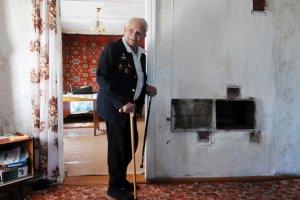Жилье и недвижимость для ветеранов
