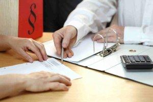 Требования к получателю автокредита
