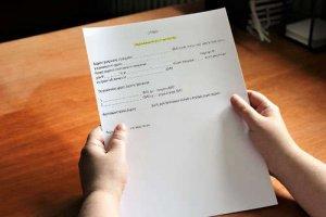 Где берется справка о составе семьи: нормы права
