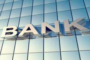 банковские депозиты это