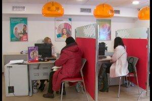 Оформление кредита в офисе