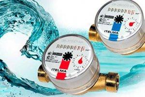 внести показания счетчиков воды