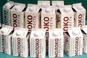 молоко за вредность