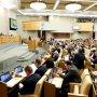 Особый порядок УПК РФ — особенности правоприменительной  практики